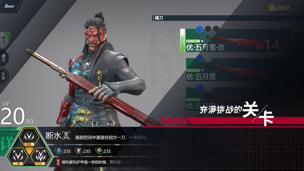 代号:开刃_游戏下载预约-第5张图片-cc下载站