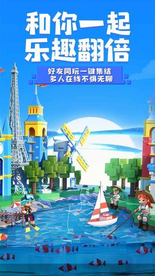 手工星球_游戏下载预约-第4张图片-cc下载站