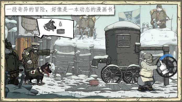 勇敢的心:伟大战争    CN_游戏下载预约