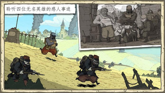 勇敢的心:伟大战争    CN_游戏下载预约-第2张图片-cc下载站