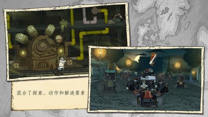 勇敢的心:伟大战争    CN_游戏下载预约-第3张图片-cc下载站