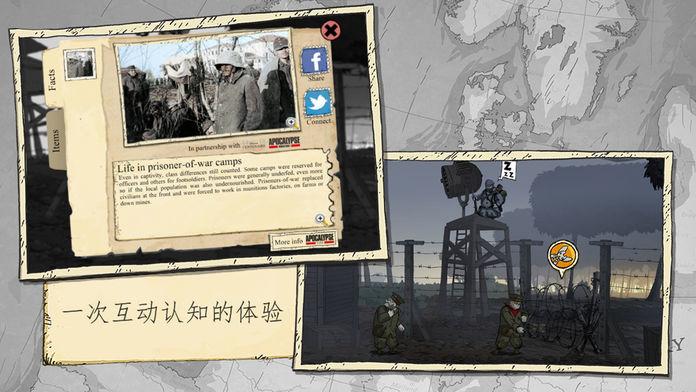 勇敢的心:伟大战争    CN_游戏下载预约-第4张图片-cc下载站