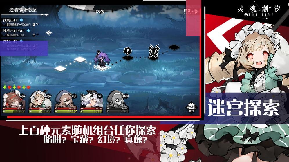 灵魂潮汐_游戏下载预约-第2张图片-cc下载站