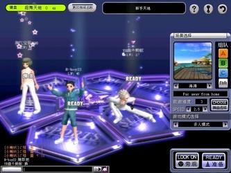 超级舞者 单机版-第7张图片-cc下载站