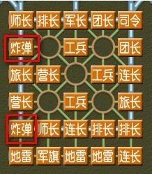 四国军棋 08.05-第3张图片-cc下载站