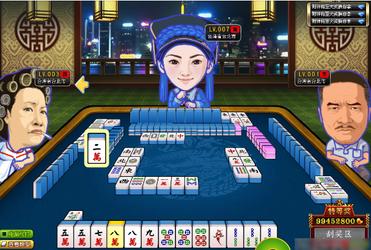 单机麻将游戏2016 大全-第3张图片-cc下载站