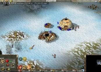 地球帝国4-第2张图片-cc下载站