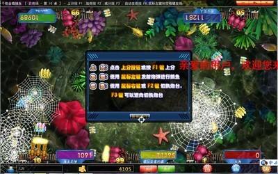 K3K捕鱼游戏 3.0-第3张图片-cc下载站