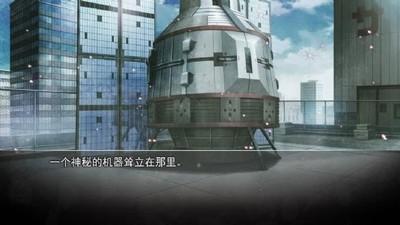 命运石之门 中文版-第2张图片-cc下载站