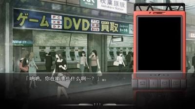 命运石之门 中文版-第8张图片-cc下载站
