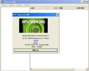 xbox360手柄模拟器 破解版-第2张图片-cc下载站