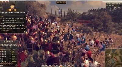 罗马2全面战争 中文版-第2张图片-cc下载站