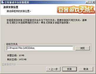 豆客游戏平台 3.33-第4张图片-cc下载站