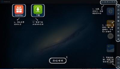 游信模拟器 1.0.31-第5张图片-cc下载站