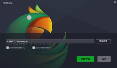 鹦鹉助手 2.0-第3张图片-cc下载站