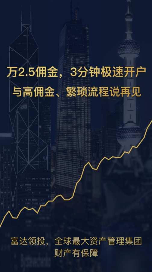股票雷达 30.95-第2张图片-cc下载站