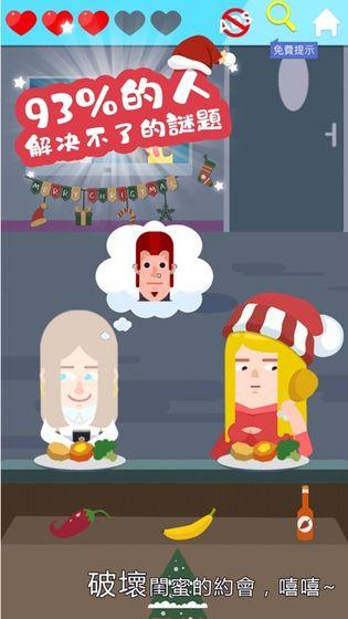 囧囧爱好者    CN_游戏下载预约-第2张图片-cc下载站