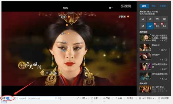 乐视视频 7.5-第5张图片-cc下载站