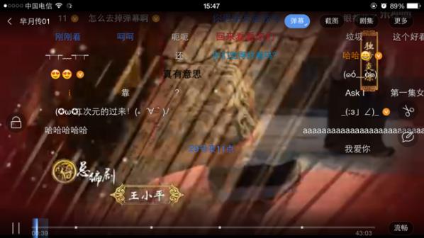 乐视视频 7.5-第7张图片-cc下载站