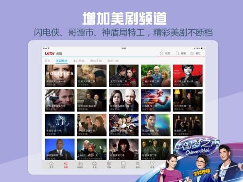 乐视视频 7.5-第8张图片-cc下载站