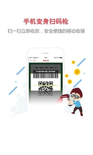 考拉商圈 5.6.2-第5张图片-cc下载站