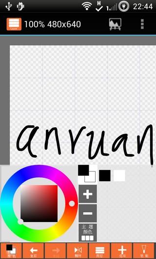 绘图工具:LayerPaint 1.5.6-第2张图片-cc下载站