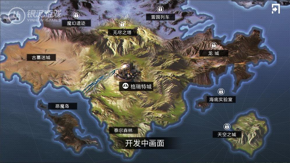 时空猎人3D_游戏下载预约-第2张图片-cc下载站