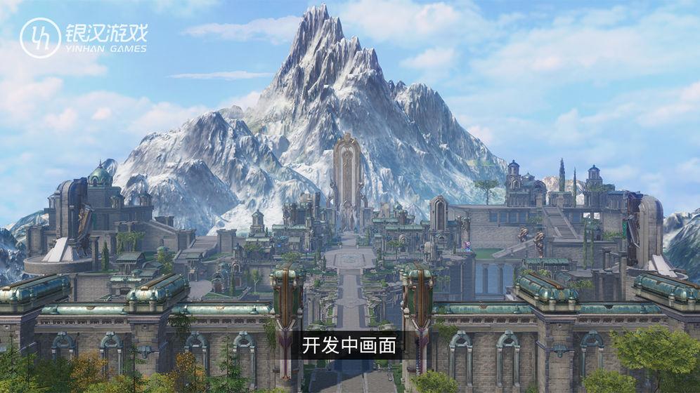 时空猎人3D_游戏下载预约-第3张图片-cc下载站