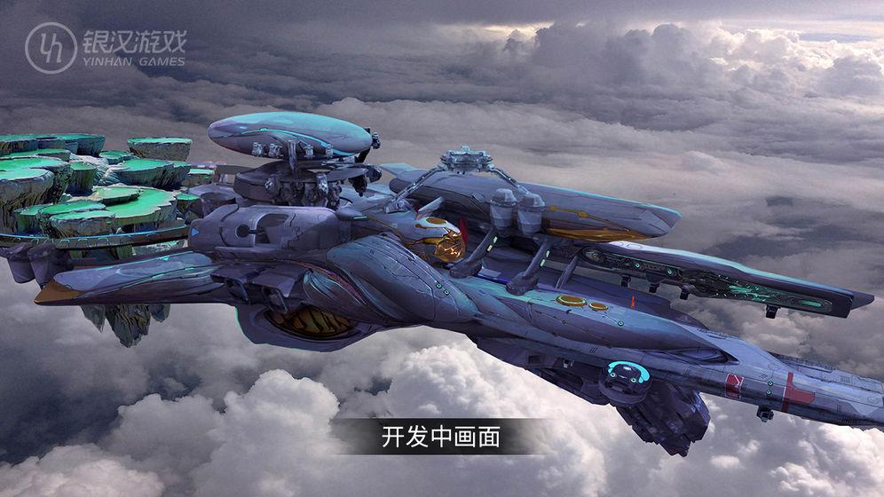 时空猎人3D_游戏下载预约-第4张图片-cc下载站