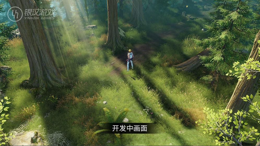 时空猎人3D_游戏下载预约-第5张图片-cc下载站