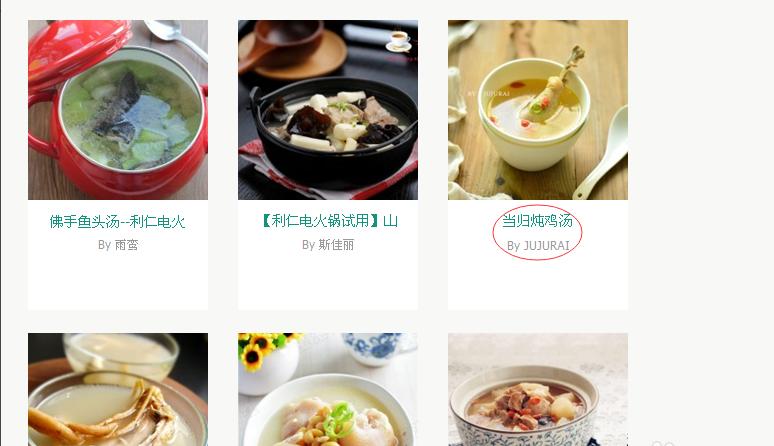豆果美食 6.8.1.2-第9张图片-cc下载站