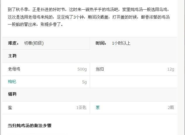 豆果美食 6.8.1.2-第11张图片-cc下载站