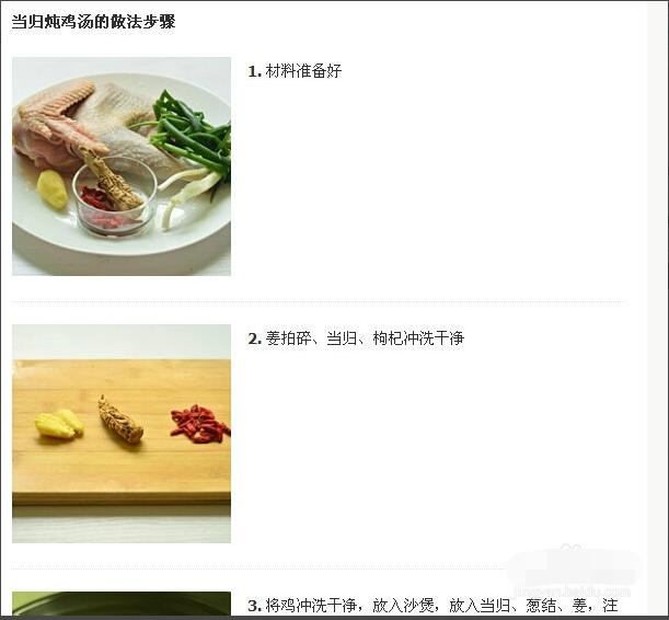 豆果美食 6.8.1.2-第12张图片-cc下载站