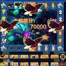 飞禽走兽大白鲨游戏 官方正式版-第4张图片-cc下载站