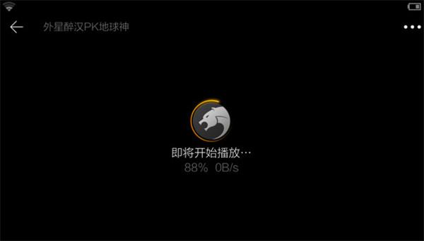 猎豹浏览器 4.55.2-第9张图片-cc下载站