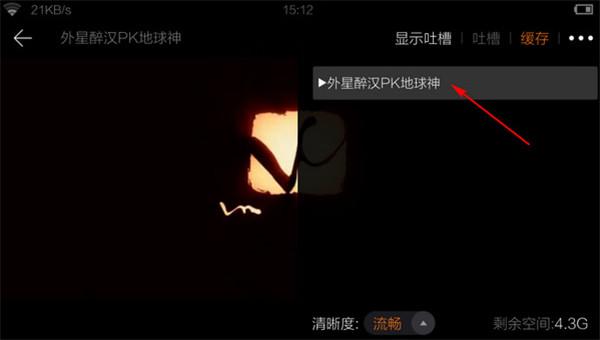 猎豹浏览器 4.55.2-第12张图片-cc下载站