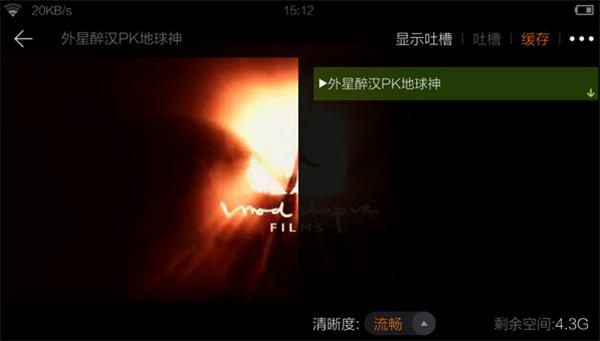 猎豹浏览器 4.55.2-第13张图片-cc下载站