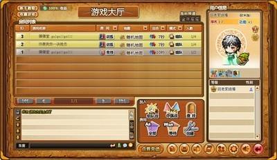 网页游戏大厅 1.0 Beta3-第2张图片-cc下载站