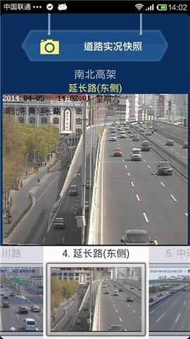 乐行上海 1.41-第4张图片-cc下载站