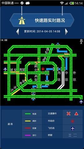 乐行上海 1.41-第5张图片-cc下载站