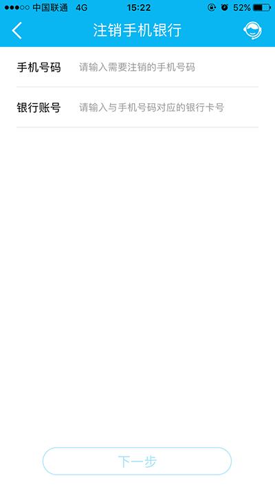 建行手机银行(中国建设银行手机银行) 4.0.4-第9张图片-cc下载站