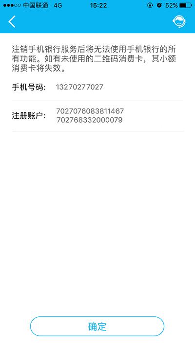建行手机银行(中国建设银行手机银行) 4.0.4-第11张图片-cc下载站