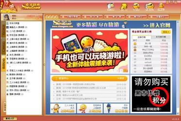上海晓游游戏单大厅包 3.9.8_build.060-第3张图片-cc下载站