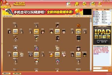 上海晓游游戏单大厅包 3.9.8_build.060-第2张图片-cc下载站