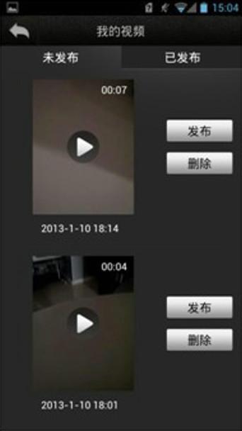 拍大师 2.6.2-第5张图片-cc下载站