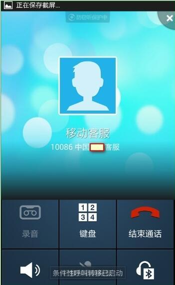 灵犀语音助手 3.1.2386-第3张图片-cc下载站