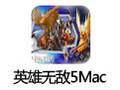 英雄无敌5 for Mac 1.0