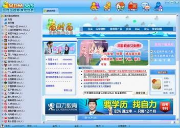 面对面视频游戏 3.5-第2张图片-cc下载站