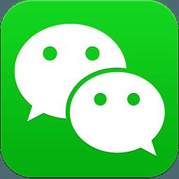 微信分身版 4.5.3