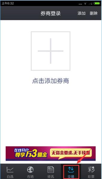 大智慧 8.62-第7张图片-cc下载站